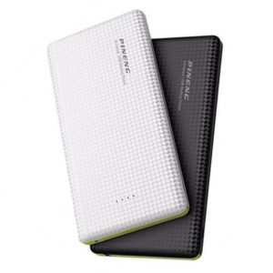 0627 Power Bank 10000 mAh